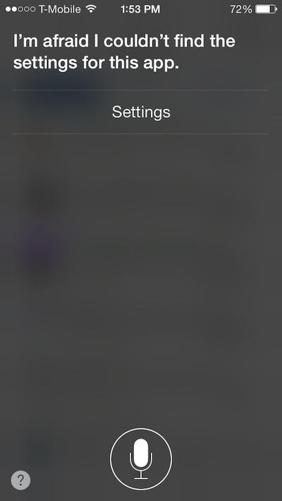 Siri: как легко изменить настройки